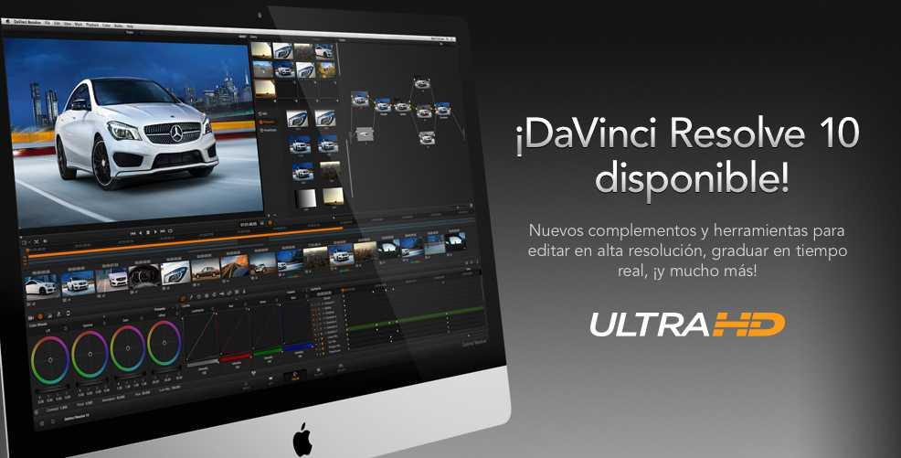 Ya disponible la versión definitiva de DaVinci Resolve 10